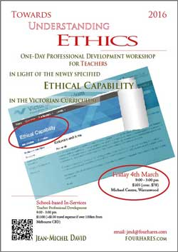 2016 Towards Understanding Ethics Workshop